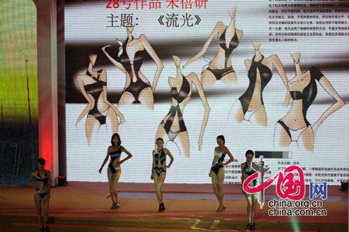 The first China (Xingcheng, Huludao) International Swimsuit Festival closed Wednesday evening with a swimsuit design contest in Huludao, Liaoning Province.