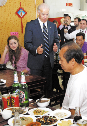Biden and his staff ate at Yao Ji Stewed Liver, a small restaurant set in a traditional alley near Beijing's Drum Tower.
