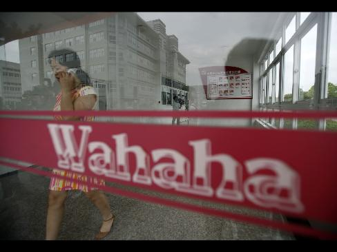 Founded in 1987, Wahaha has topped the list of the country's food and beverage producers in terms of assets, output, sales, profits and taxation for 13 years.