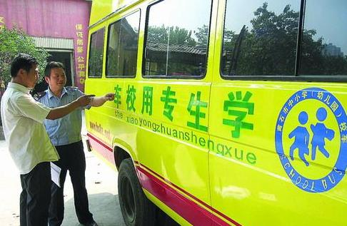 China improves safety of school buses.[File photo]