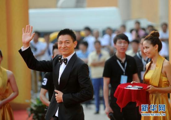 Andy Lau presented at the ceremony