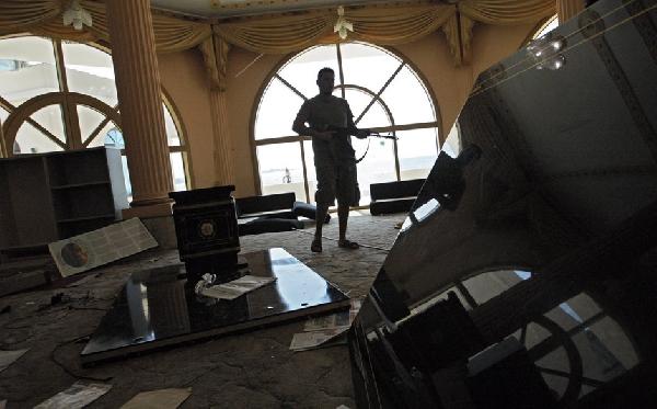 luxurious mansion of Libyan leader Muammar Gaddafi. [Xinhua]