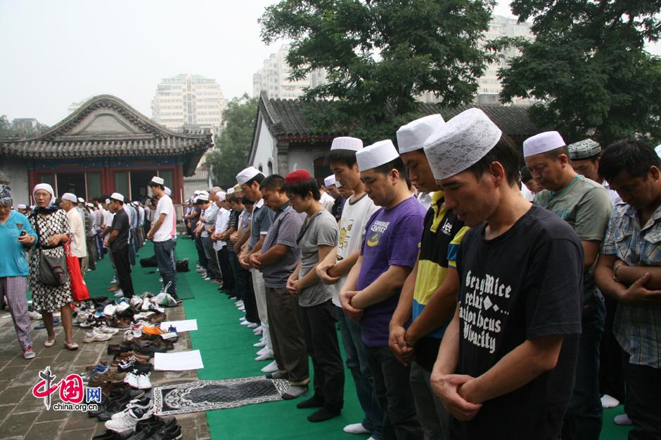 Wonderful China Eid Al-Fitr Feast - 001ec94a1d8b0fc957050a  Image_422924 .jpg