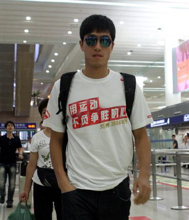 Liu Xiang arrived in Shanghai from Daegu on August 31.