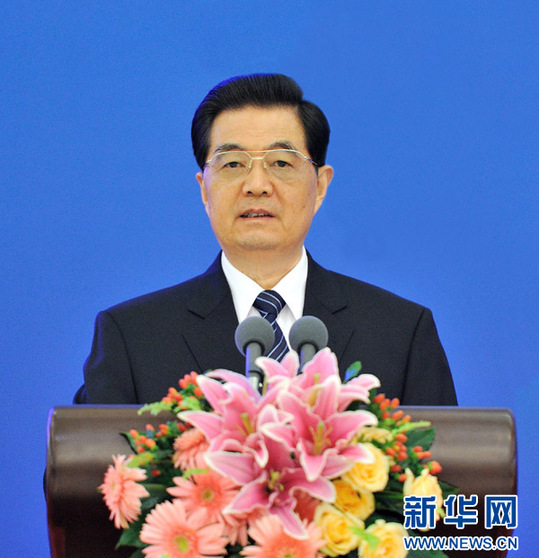 Hu gave a speech at the first APEC Meeting of Ministers Responsible for Forestry held Tuesday morning in Beijing.