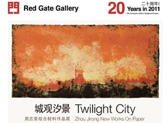 Solo Exhibition - Twilight City