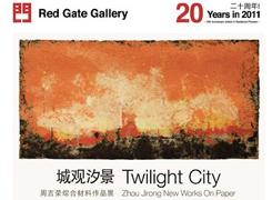 Solo Exhibition - Twilight City