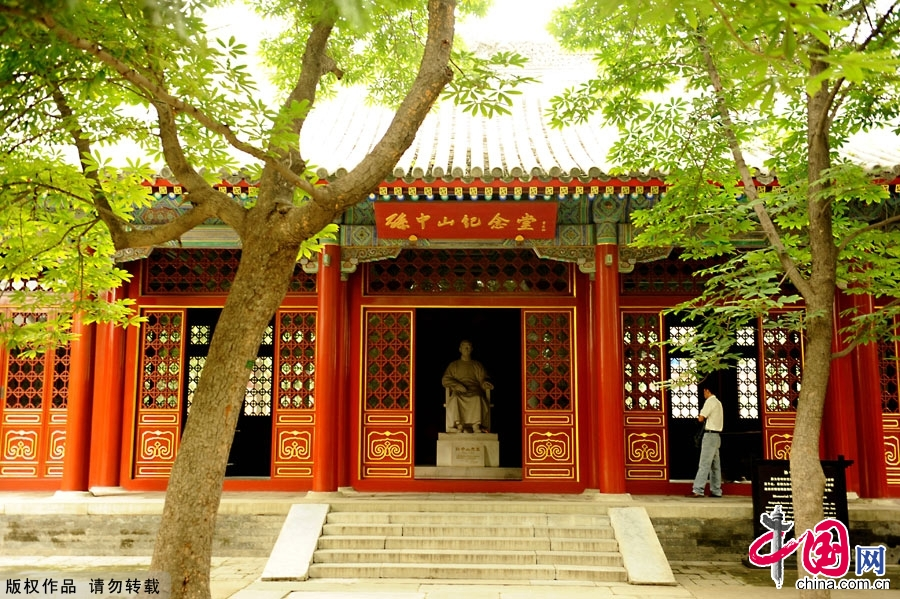 park hills buddhist dating site Discover buddhist friends date, the completely free site for single buddhists and  those looking to meet local buddhists  a free st louis buddhist dating site and  social network for singles buddhist  oxly, ozark, pacific, palmyra, paris, park  hills, patterson, patton, pattonsburg, peace  35, breckenridge hills , missouri.