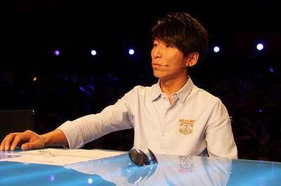 Chen Yufan