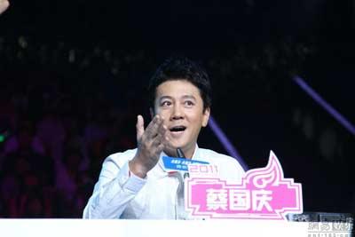 Cai Guoqing
