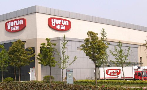 Yurun Group, one of the 'Top 10 private companies in China 2011' by China.org.cn.