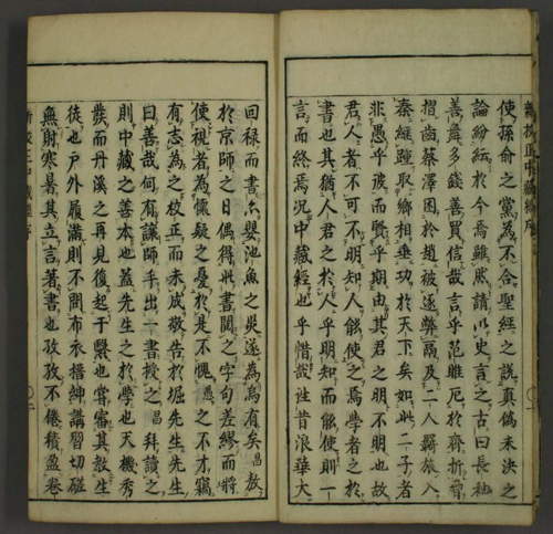 Master Hua's Classic of the Central Viscera, one of the 'top 10 classics on traditional Chinese medicine' by China.org.cn.