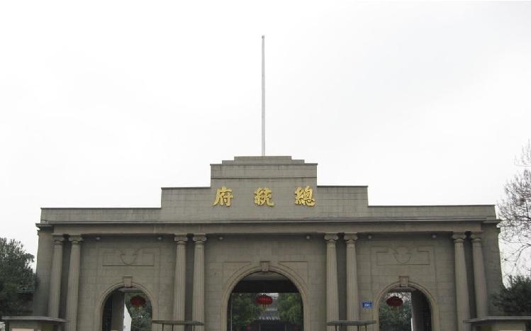 The gate of the Presidential Palace is western style with meters-long guard stations in two sides.