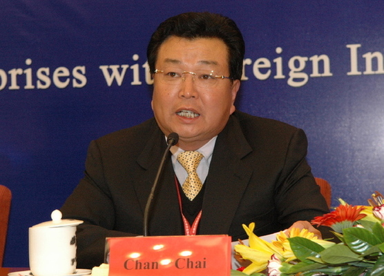 Yan Bin, one of the 'Top 10 wealthiest people in Beijing' by China.org.cn.