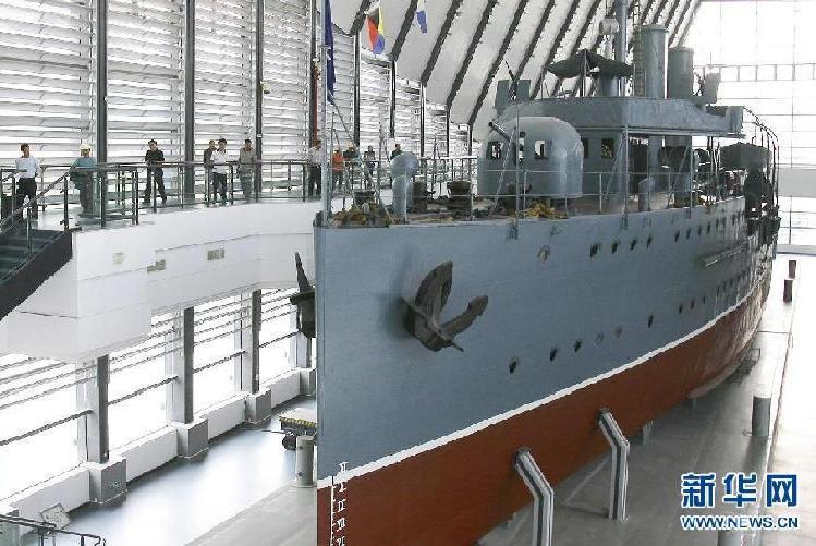 Zhongshan Warship Museum China Org Cn