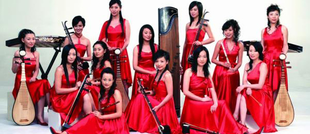 Twelve Girls Band Concert