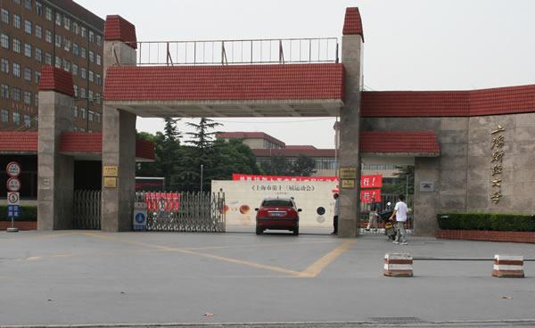 Economics popular university