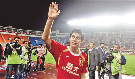 Evergrande in its own league