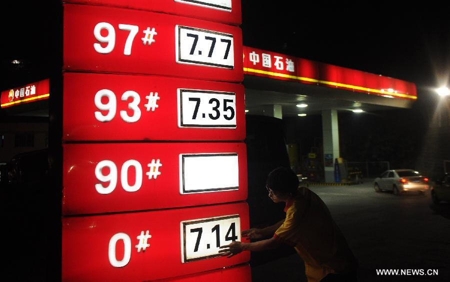 China cuts fuel, diesel prices - China org cn