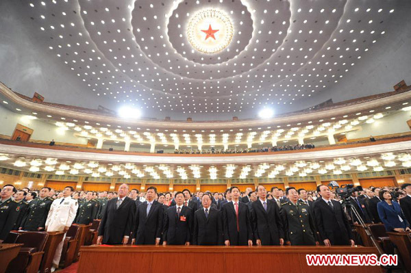 The conference to commemorate the centennial of the 1911 (Xinhai) Revolution is held at the Great Hall of the People in Beijing, capital of China, Oct. 9, 2011.