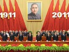 China marks centenary of 1911 Revolution
