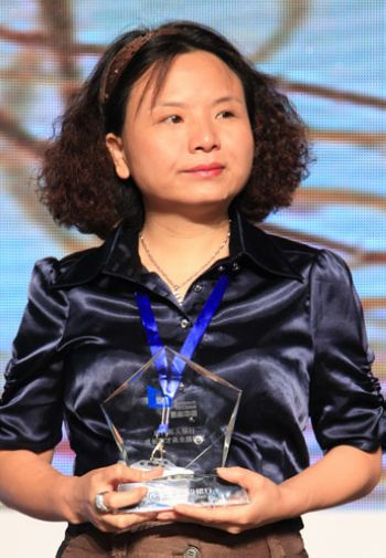 He Qiaonv and family, one of the 'top 12 wealthiest Chinese women in 2011' by China.org.cn.