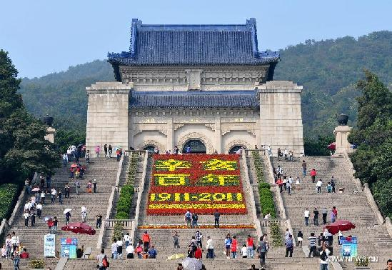 Photo taken on Oct. 9, 2011 shows flower decorations to commemorate the 100th anniversary of the 1911 (Xinhai) Revolution at the Dr. Sun Yat-sen Mausoleum in Nanjing, capital of east China's Jiangsu Province. [Xinhua/Sun Can]