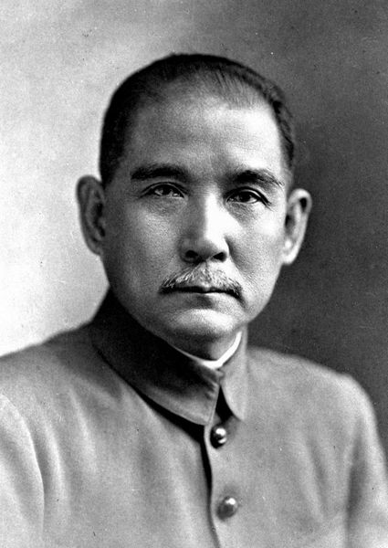 Sun Yat-sen,Chinese democratic revolution forerunner and first president of the Republic of China,was born to a poor family in Xiangshan County, Guangdong Province on November 12, 1866.