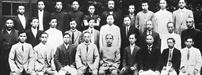 Sun Yat-sen: Chinese democratic revolution forerunner