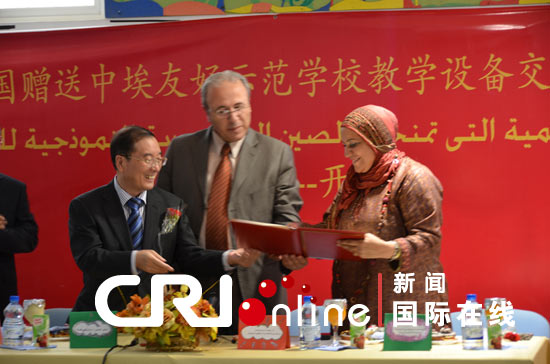 China presents an Egyptian school with computers, TV sets and other teaching equipment worth US$78,000 on Monday, to help improve conditions of the China-Egypt Friendship School in Cairo. Chinese Ambassador to Egypt Song Aiguo (L) attends the presenting ceremony.