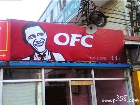 Signage from the 'Obama OFC' restaurant shot on Oct 5. [Internet photo]