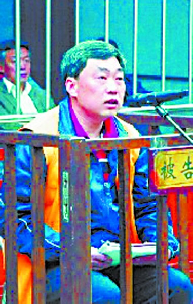 Song Jun, 48, former vice general manager of state-owned shipping giant COSCO's Qingdao branch, faced charges of embezzlement, taking bribes and perjury.