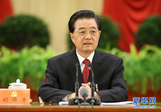 Hu Jintao, general secretary of the Central Committee of the Communist Party of China (CPC), addresses the sixth plenary session of the 17th CPC Central Committee in Beijing, capital of China, Oct. 18, 2011. The plenum was held in Beijing from Oct. 15 to 18. [Photo/Xinhua]