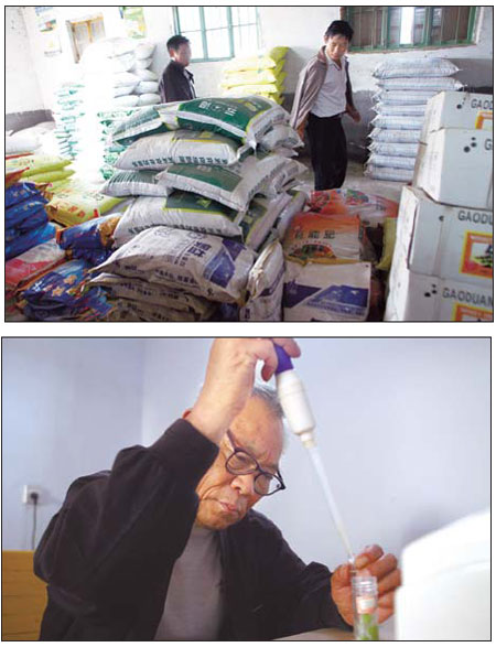 Top above: Fertilizers and other farm chemicals are available in this small store in Shouguang, Shandong. Above: A tester checks a Nanfan cucumber for chemical residue. According to protocols, he should be wearing gloves. [China Daily]