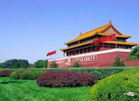 4 Days Beijing Post-Olympic Memories