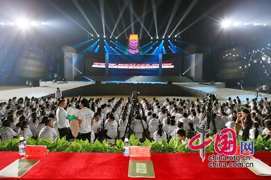 China hosted a high-profile International Taoism Forum in Nanyue, Hunan Province, on Sunday in an effort to spread the religion's influence on the world stage.