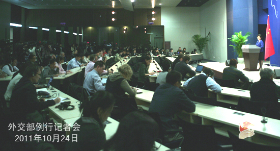 Foreign Ministry spokeswoman Jiang Yu speaks at a regular news briefing in Beijing on Oct. 24, 2011.