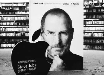 Steve Jobs biography debuts in China.