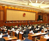 NPC to read draft law amendments