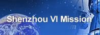 Shenzhou VI Mission