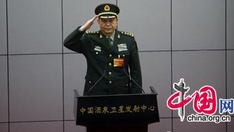 China declares Shenzhou 8 launch successful
