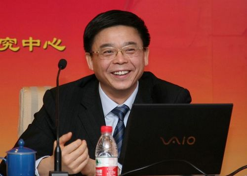Yi Junqing, director of the Central Compilation and Translation Bureau [Photo/cass.cn]