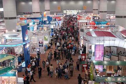 The Canton Fair [file photo]