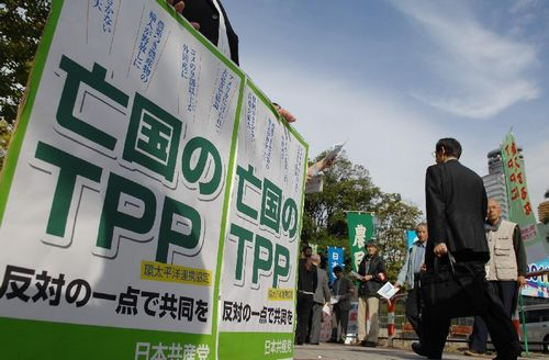People distribute leaflets to passers-by during a rally against Japan's participation in the Trans pacific Partnership (TPP) free trade talks in front of the Ryogoku Kokugikan in Tokyo, on Nov. 8, 2011. The Obama administration is seeking ways to achieve TPP during the APEC meeting. [Xinhua photo]
