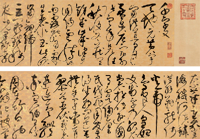 Top 10 calligraphy masterpieces of ancient china china Calligraphy ancient china