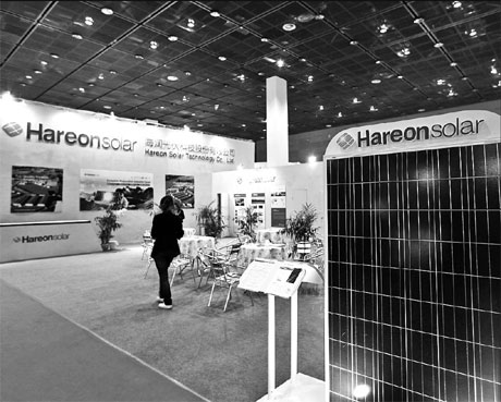 Ministry takes dim view of US solar dumping case