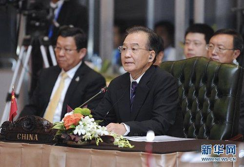 Chinese Premier Wen Jiabao at the East Asia Summit in Bali, Indonesia.