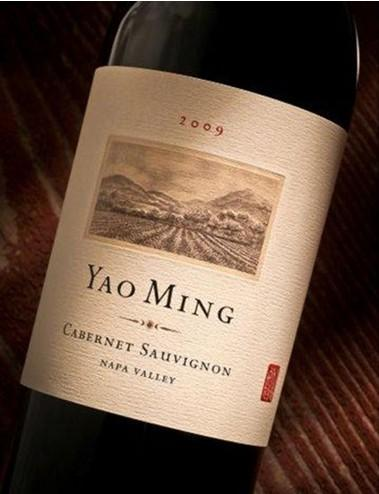 'Yao Ming' wine