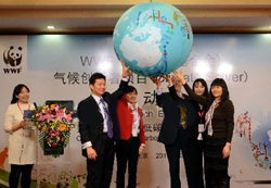 WWF launches Climate Solver in China.