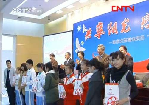 China's General Administration of Press and Publication recently started working on films to accommodate civilians with hearing or sight impairments.